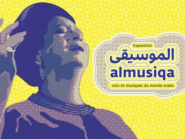 al musiqa - Philarmonie de Paris